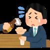 お酒って飲みすぎてもいかんけど、全く飲めないといろいろ損するよね