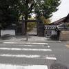 【奈良旅】唐招提寺・西大寺に行こう!!(2017年10月1日)