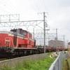 第1205列車 「 ロンチキ!金沢工臨の返空を狙う 」