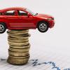 自動車税の納税通知書なくして再発行してもらった。