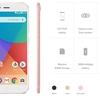 【日本語対応中華スマホ!】Xiaomi Mi A1(シャオミー ミー A1)【Android One(アンドロイド ワン)】