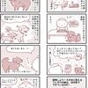【犬マンガ】モフモフ犬の宿命