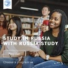 なぜ 自分がロシアの奨学金を取れなかったのか
