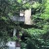 和歌山県 『倉谷温泉』