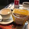 【お外朝ご飯】上島珈琲でフルグラヨーグルト