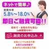 ティーエムジャパンは東京都渋谷区宇田川町10-2の闇金です。