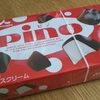 ピノの旅・激闘ダイナムLINE編・その1