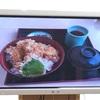 第6回☆Kusatsu iPadを楽しむ会☆を開催しました♫