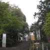 4/23 いざ吉野山へ 中千本~下千本