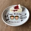 よみうりランドのバースデー特典サービス グッジョバ!!KITCHENの演出・ケーキがステキ