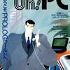 【1987年】【4月号】Oh!PC 1987.04