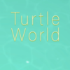 【ポイ活・ウミガメ育成ゲーム】ウミガメの大きさ1400mm達成に挑戦!今度は育てきってみせる