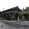 肥薩線-15:大畑駅