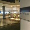 成田空港第1ターミナル デルタ航空 デルタスカイクラブ ラウンジレポート