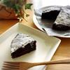 ぐるぐる混ぜるだけ!簡単焼きチョコケーキ