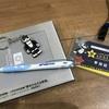 早稲田アカデミー主催「夢をかなえる教室」に参加してきました・その2