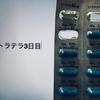 ストラテラ(40mg)投薬3日目感想【VS衝動買い】