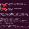 LaTeXとしばしの別れ(7/22分)