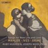 イギリスのソプラノ、ルビー・ヒューズがマーラー、アイヴス、グライムを歌う。新しい人生と愛のための歌