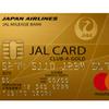 JALカードCLUB-Aゴールドカードの完全ガイド2019年!メリット・デメリットを網羅!