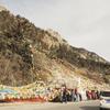 四川、重慶フリー旅行IN春節 (10) チベット族の聖水、買物