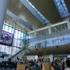 ハピリンク福井駅の料金や期間はこちら!ハピテラスがこの冬のトレンドに!
