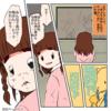 日常漫画『悲しいアニメを見て辛い時は』