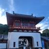 夏休み。武雄温泉で癒やされる。