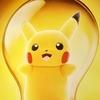 電球ピカチュウ 「おうちでんき」キャンペーン実施チュウ