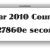 2009年もあと1ヶ月を切りましたね