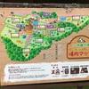 初心者に優しい成田ゆめ牧場のキャンプ場!シャワー室や焼きたてパンなどサービス充実!割引券も