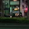 【♯22】早大通り(東京都新宿区)/通称道路名標識探訪