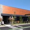 前橋元総社の新店舗スタバに行ってみた。スターバックスコーヒー 前橋元総社店