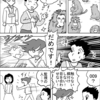 京都 嵐山モンキーパークへ行った記 その4