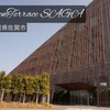 HOTELレビュー:ガーデンテラス佐賀&ホテルマリトピア