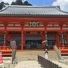 【初めての西国三十三所巡り】だるまのお寺、勝尾寺の見どころ5選と御朱印