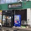 「DOG HOUSE(ドッグハウス)」鶏白湯食べるならココ!【富山ラーメン放浪記】