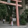 神楽坂赤城神社の七五三