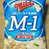 ジャパンフリトレー マイクポップコーン ヨーグルト味