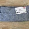 ユニクロで好きなズボン ٩꒰。•◡•。꒱۶