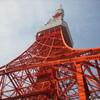 東京さんぽ 東京タワー