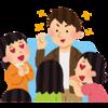 TOKIO城島が思うジャニーズ一番のイイ男は誰?中居正広とのエピソードも