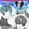 岡本健志先生(設定原案:馬頭ちーめい+STUDIOねむ)の 『CRUSH BOOM! BANG!』(32p)を無料公開しました (※未単行本化作品)