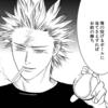 【アニメ・マンガ 】ハラハラする心理戦や頭脳戦が面白い漫画ランキング