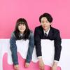 中村倫也company〜「恋あたを甘く見るな!ナビ〜」