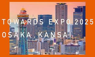 実証実験都市、大阪から始まる5Gビジネスの未来
