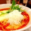 会社はあの大手牛丼チェーン!?吉祥寺で美味しい【トマト麺】が味わえるお店!|セロリの花