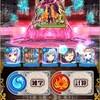 響命クロスディライブact2 ハード覇級(助っ人戦法)