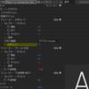 【AE】エフェクト「ワープロ」の文字コードプロパティーについて