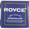 ロイズの生チョコレートがチロルチョコになって2月5日に発売!